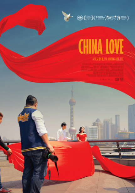 Exclusive CHINA LOVE Clip: Love, Photography and Cultural Changes