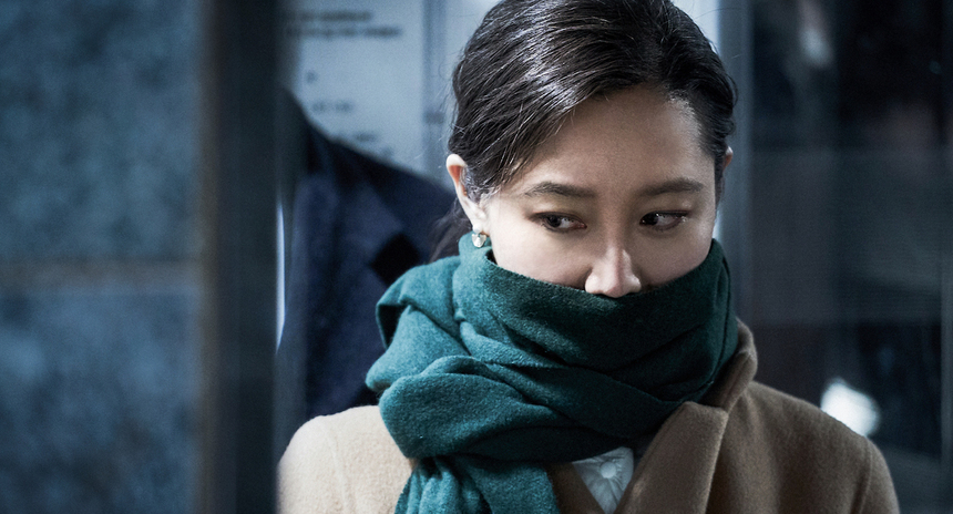 Review: DOORLOCK, Tense Korean SLEEP TIGHT Remake, Goes the Distance