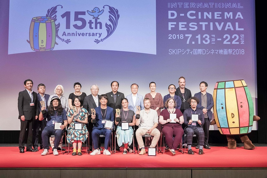 SKIP City 2019: Japanese Digital Film Festival Now Open For Submissions