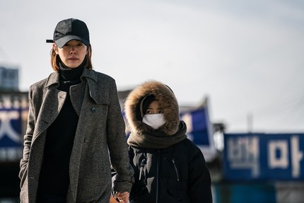 New York Asian Winter Showcase 2019 Review: MISS BAEK, A Tough, Unflinching Depiction of Child Abuse and Its Aftermath
