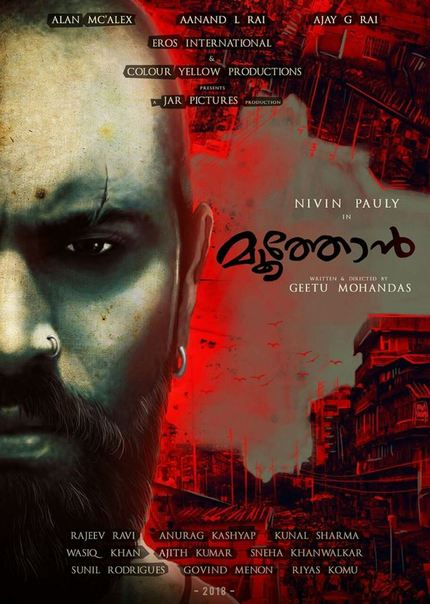 A Few Intense Seconds Speak Volumes In MOOTHON Teaser