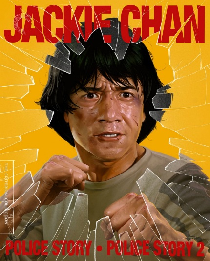 Criterion and The Significance of Jackie Chan