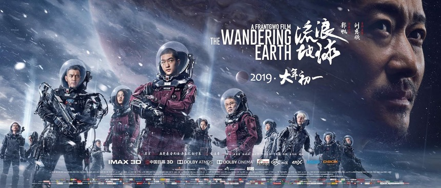 Review: THE WANDERING EARTH Is A Rousing Space Adventure