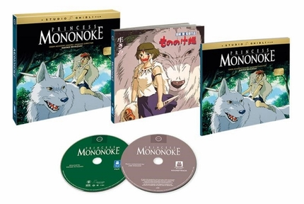 Shout! Factory and GKIDS Announce PRINCESS MONONOKE Special Collector's Edition for May 14th, 2019