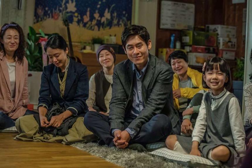 Udine 2019: Sewol Ferry Drama BIRTHDAY to Open 21st Far East Film Festival