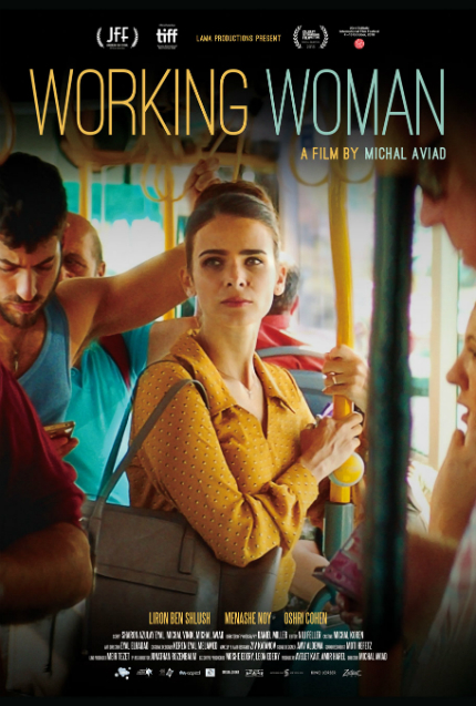 Review: WORKING WOMAN, Just Let Her Work, Man