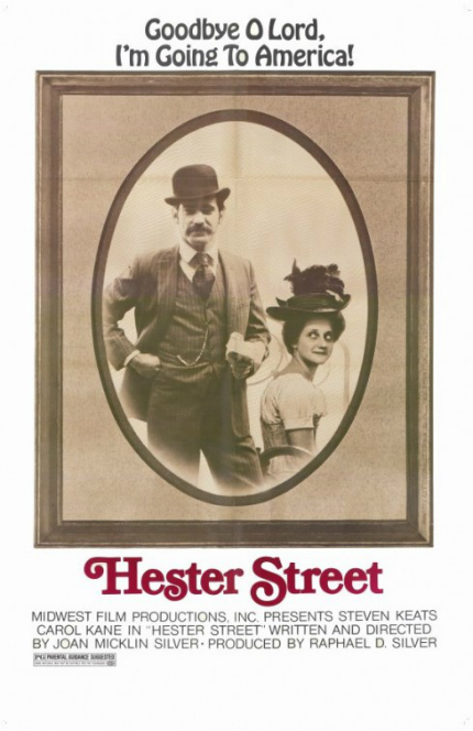 70s Rewind: HESTER STREET, Where Russian Immigrants Are People, Too
