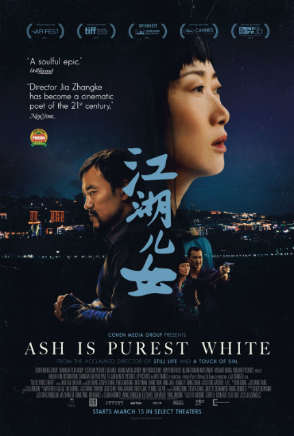 Review: ASH IS PUREST WHITE, Epic, Unsentimental Melodrama