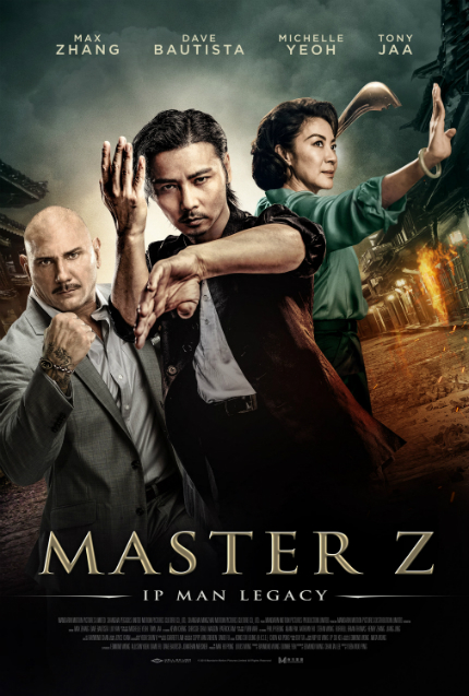 Review: MASTER Z: IP MAN LEGACY, What's Wrong With Vengeance