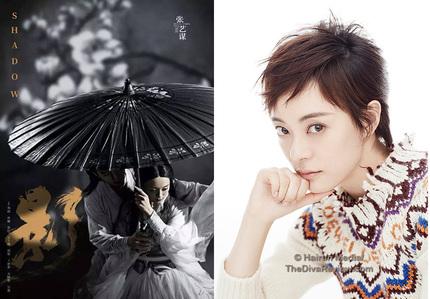 SHADOW Interview: Actress Sun Li Sheds Light on Zhang Yimou's Latest