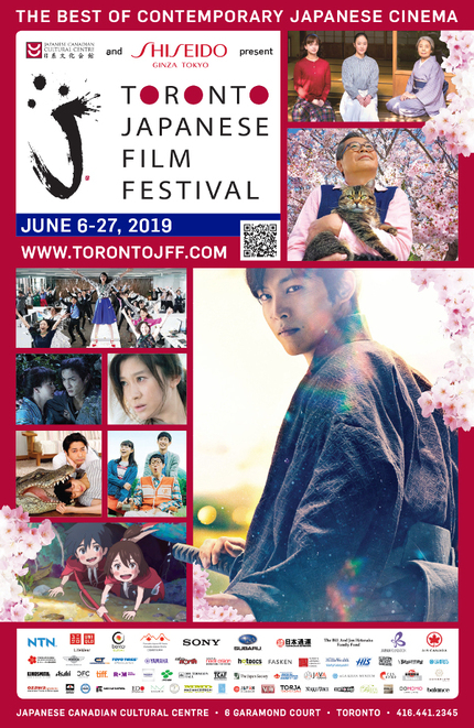 The Toronto Japanese Film Festival Returns With The World Premiere Of SWING GIRLS Director's Latest!