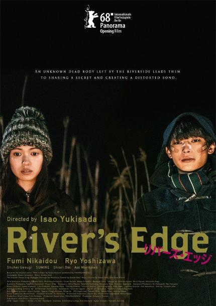 Notes on Streaming: Japanese RIVER'S EDGE Walks in Despair