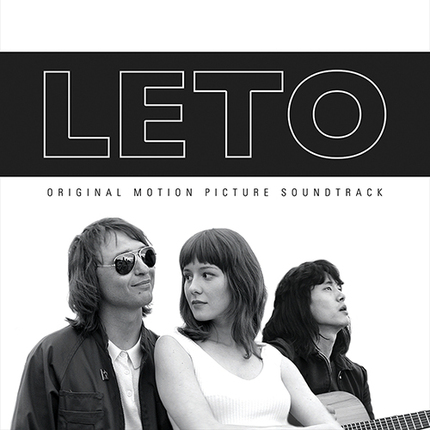 Giveaway: Win Soundtrack to Russian New Wave/Rock Musical LETO
