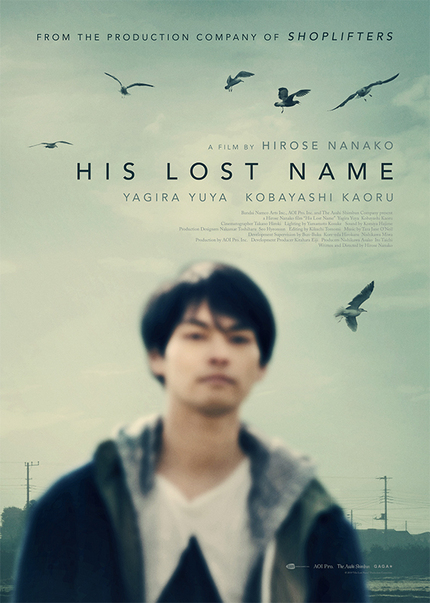 Japan Cuts 2019 Interview: HIS LOST NAME Director Hirose Nanako Uncovers Dark Truths