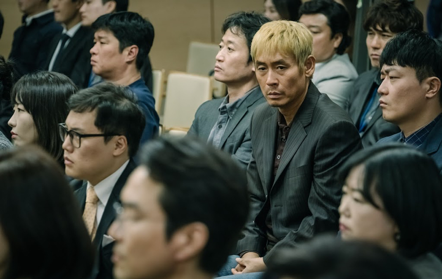 Fantasia 2019 Review: IDOL, An Opaque South Korean Crime Procedural That Will Overheat Your Brain