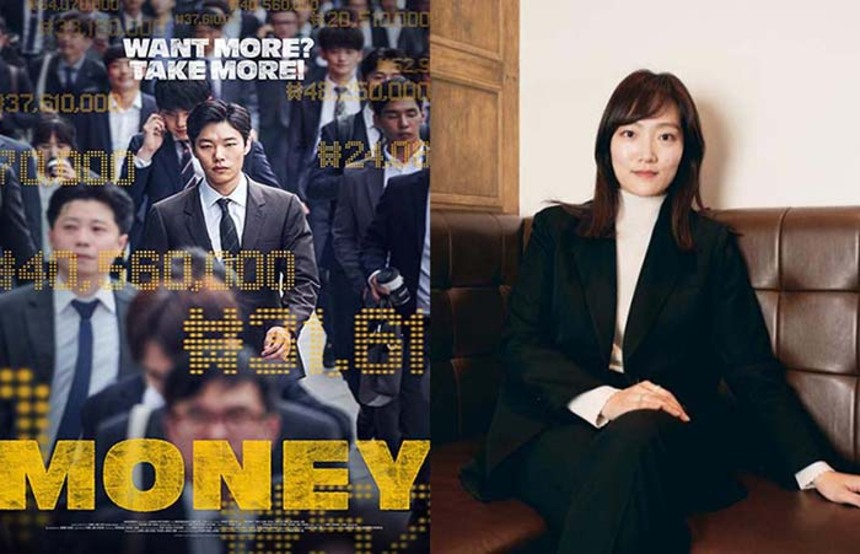 New York Asian 2019 Interview: Director Park Noo-ri on Taking the Reins and Making MONEY
