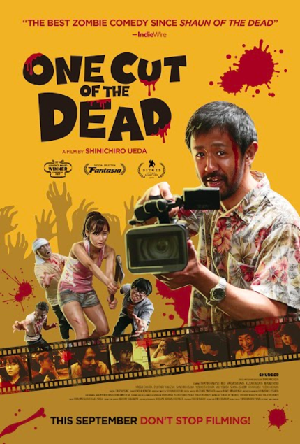 ONE CUT OF THE DEAD: Coming to U.S. And Canadian Cinemas One More Time in September