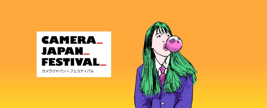 The Dutch Camera Japan Festival 2019 Is Upon Us