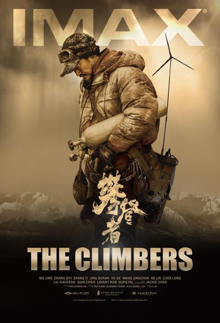 Now in IMAX: China Summits Everest in THE CLIMBERS