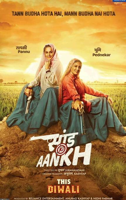 Review: SAAND KI AANKH, Grannies Gunnin' For That Number One Spot