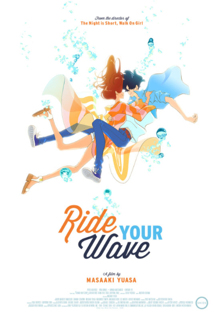 Review: RIDE YOUR WAVE, Lyrical Beauty, Marvelous Fun