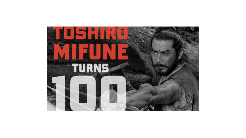 Now Streaming: Criterion Channel Celebrates Mifune Toshiro
