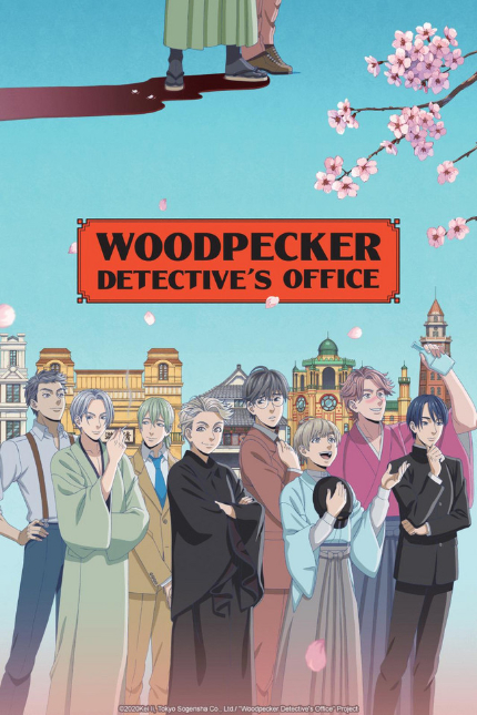 Now Streaming: WOODPECKER DETECTIVE'S OFFICE, Solving Mysteries With the Flair of a Poet