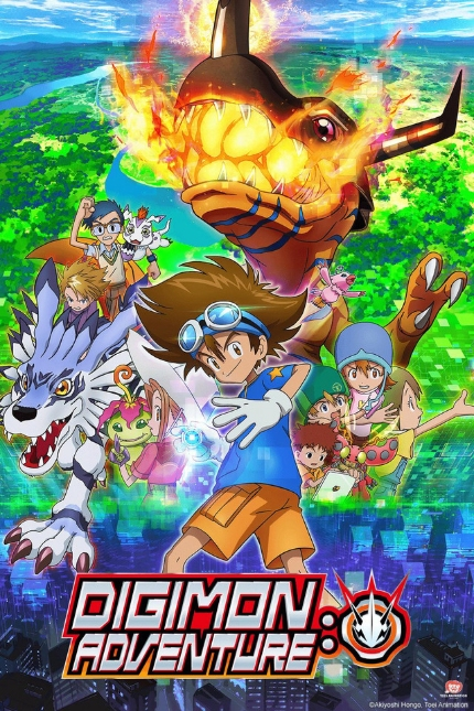 Now Streaming: DIGIMON ADVENTURE Bewilders and Baffles While Also Possibly Enchanting