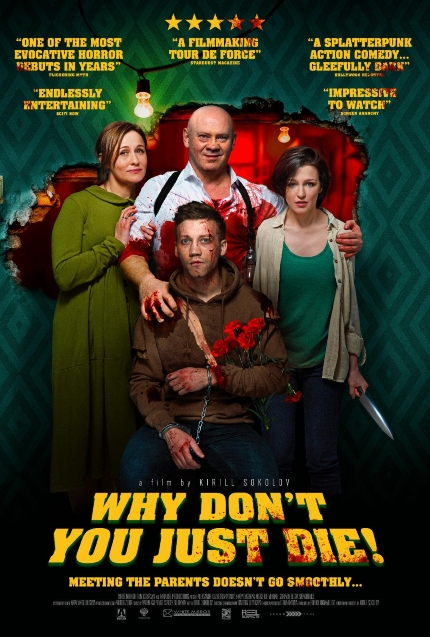 Now on VOD: WHY DON'T YOU JUST DIE!, Bloody, Delightfully Devious Fun