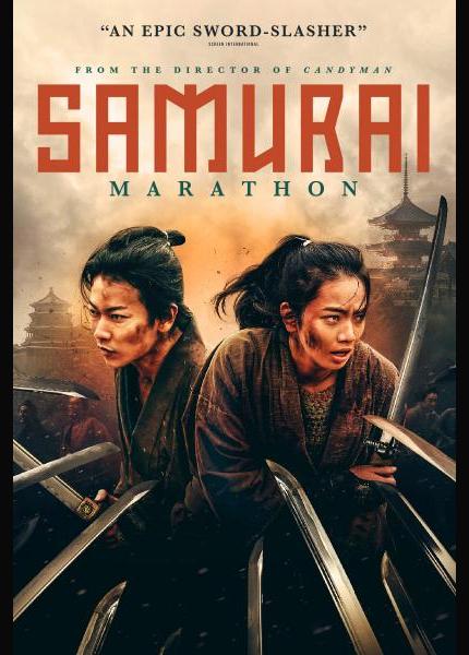 Now on VOD: Bernard Rose's SAMURAI MARATHON Gets Breathless