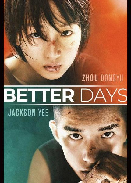 BETTER DAYS Wins 8 Hong Kong Film Awards