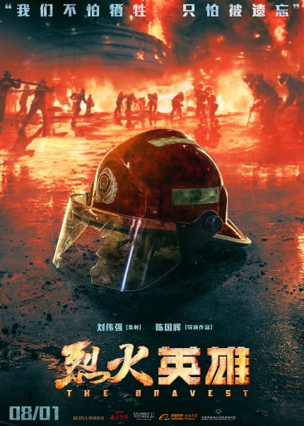 Review: THE BRAVEST, Chinese Firefighters Arrayed Against a Ferocious Foe
