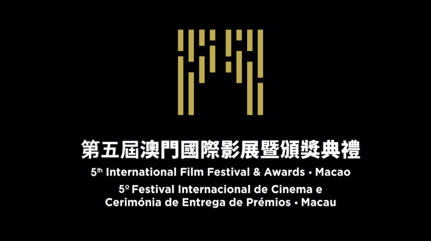 Macau 2020: 5th International Film Festival and Awards Macao Defiantly Announces 2020 Dates