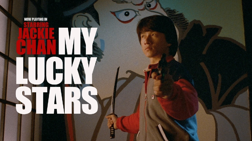 Now Streaming: MY LUCKY STARS, Misogyny in Action
