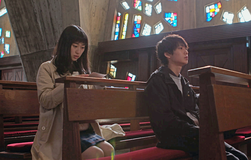 Japan Cuts 2020 Review: SACRIFICE, Impressive, Brooding Examination of a Generation Under Siege