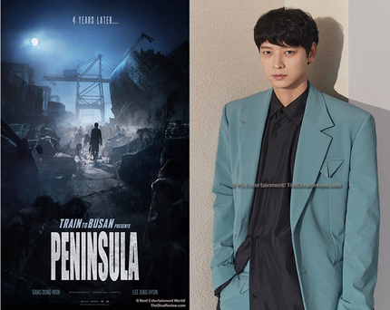 PENINSULA Interview: Superstar Gang Dong-won Enters the Zombie Apocalypse