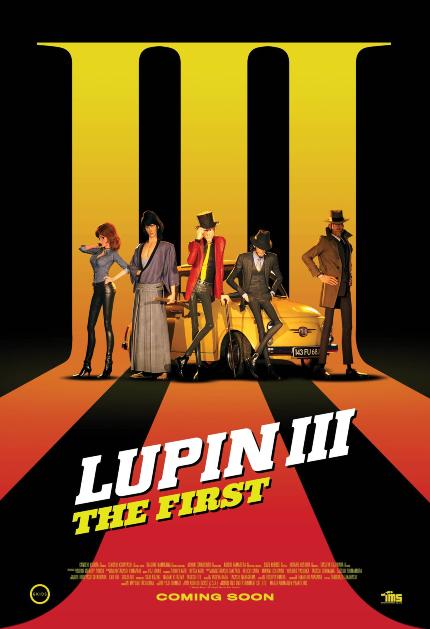 New LUPIN III: THE FIRST Teaser Only Faintly Recalls Miyazaki