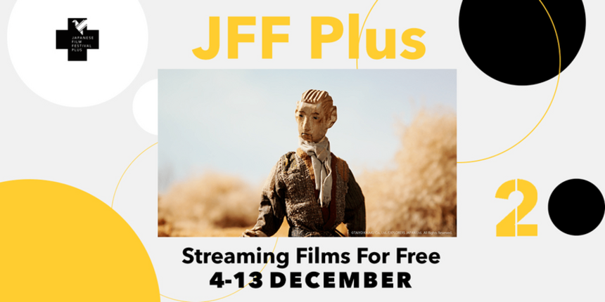 JFF Australia 2020: Film Festival Goes Free, Online And Through Time