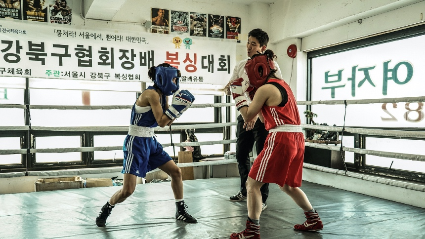 Busan 2020 Review: FIGHTER, Compelling Character Study Winds Up Pulling Its Punches