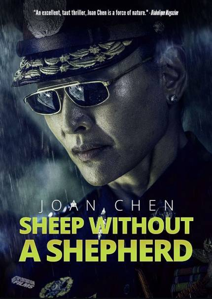 SHEEP WITHOUT A SHEPHERD: Artsploitation Acquires Thrilling Chinese Crime Drama