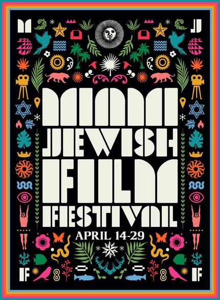 Howie Mandel, Josep, Summer of '85, Highlights of Miami Jewish Film Festival
