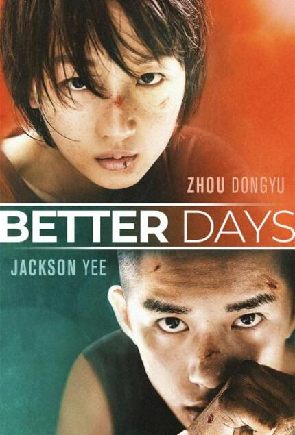 Review: BETTER DAYS, Under the Punishing Shadow of School Bullies