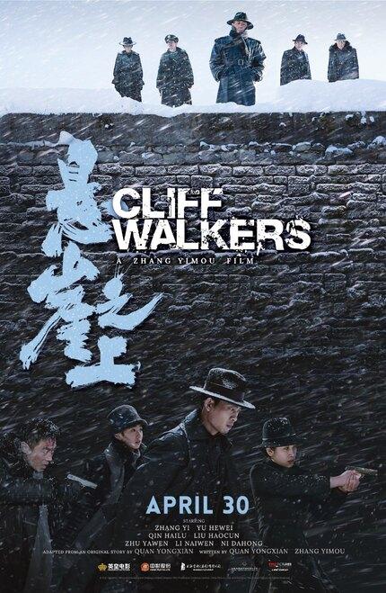 CLIFF WALKERS Trailer: Spy Versus Spy
