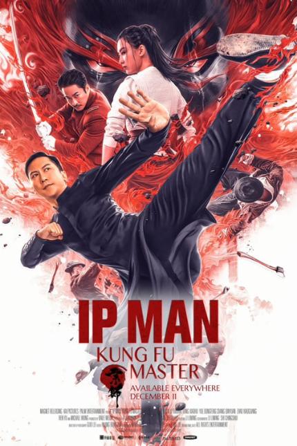 Ahora en streaming: IP MAN: KUNG FU MASTER, profesor como policía