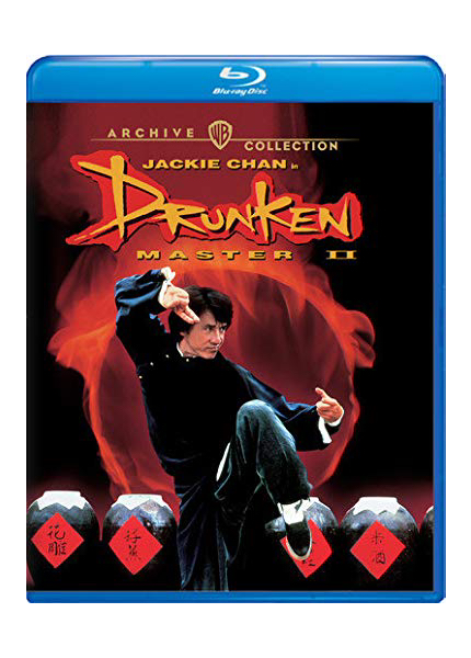 Now on Blu-ray: DRUNKEN MASTER II, High Point in Hong Kong Action Cinema