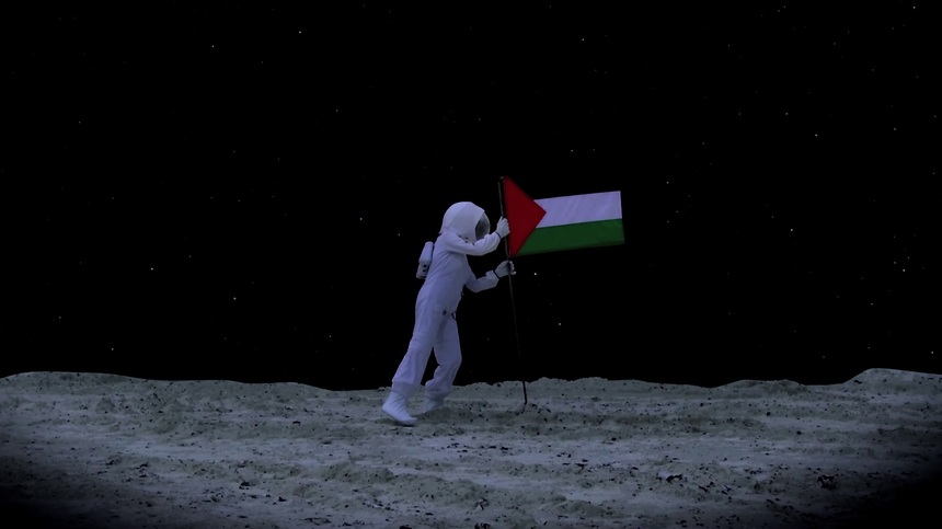 Another Gaze Presents Films by Palestinian Women, Online and Free