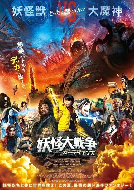 Trailer: Gonzo Takashi Miike Is Back With THE GREAT YOKAI WAR: GUARDIANS!