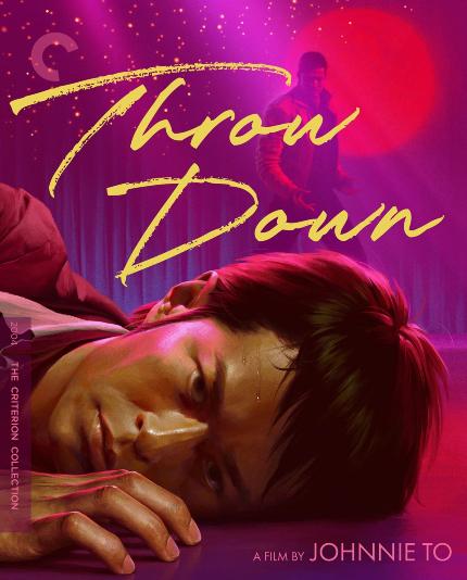 Criterion in September: THROW DOWN, Melvin Van Peebles, LOVE & BASKETBALL