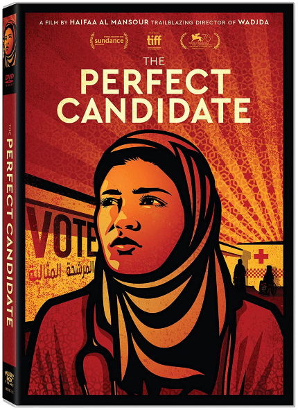Review: THE PERFECT CANDIDATE, Woman Doctor Turned Politician