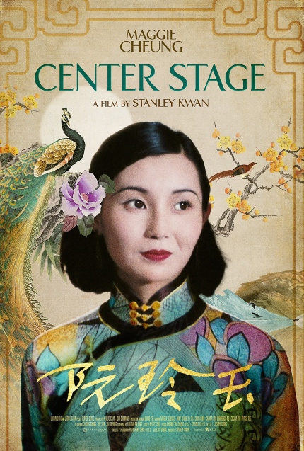 Blu-ray Review: CENTER STAGE, Stanley Kwan's Masterpiece Is a Beauty to Behold